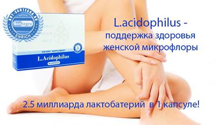 L.Acidophilus